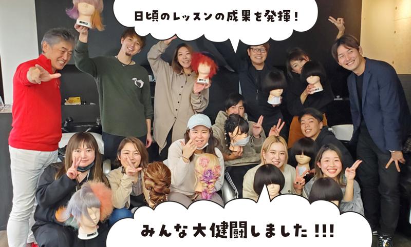神戸フェスティバル_集合写真