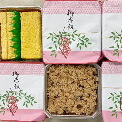 25周年お祝い_赤飯