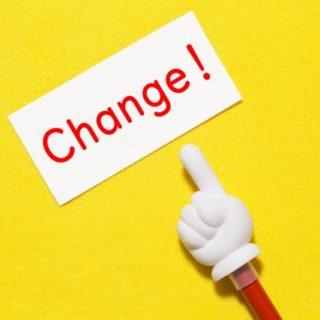 変化を恐れない