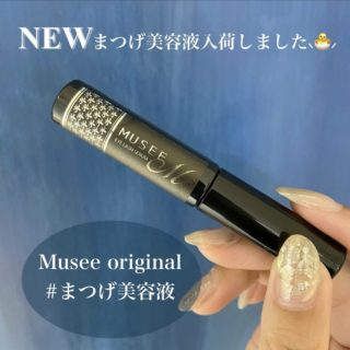 Musee original まつげ美容液