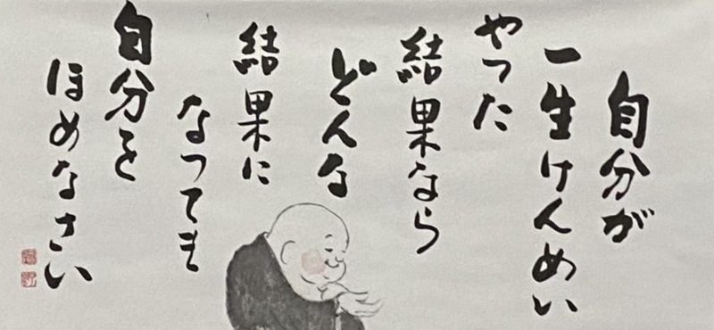 神戸フェスティバル