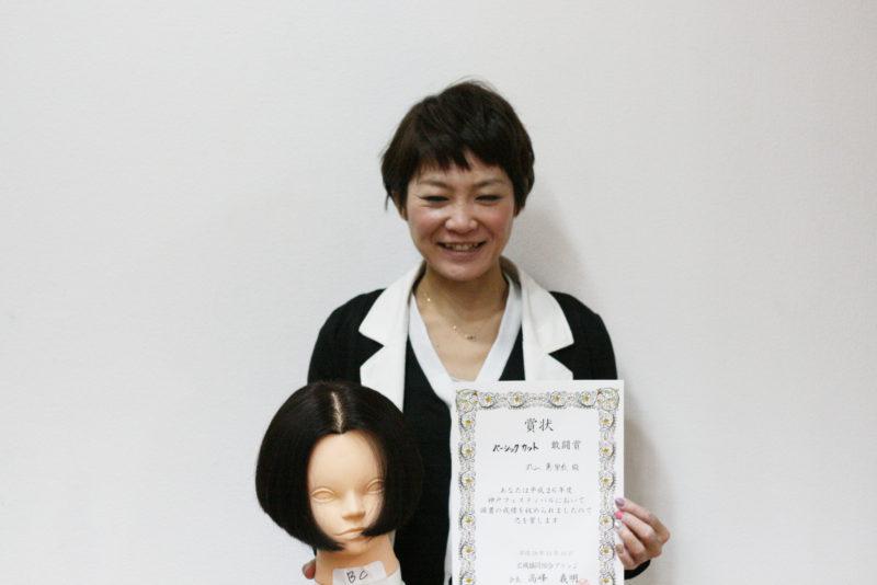 2014神戸フェスティバル