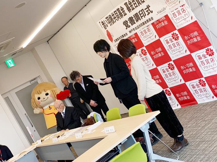 記者会見01