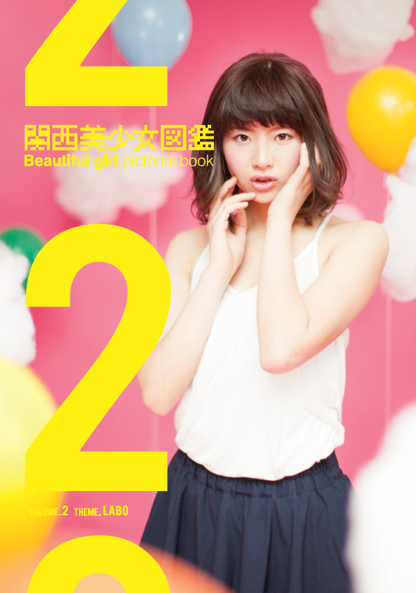 関西美少女図鑑vol.2