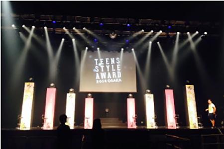 TEENS STYLE AWARD 2014