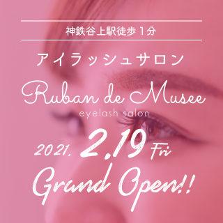 アイラッシュサロン「Ruban」OPEN!