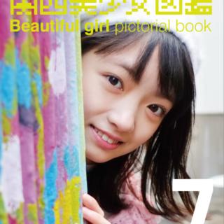 関西美少女図鑑vol.7